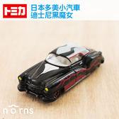 【迪士尼黑魔女】Norns 日本TOMICA多美小汽車 Maleficent Disney 玩具車
