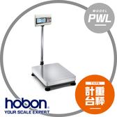 【hobon 電子秤】 PW大字幕台秤【300Kg X20g】 大台面 45X60 CM