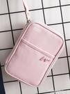 旅行護照包大容量證件袋收納包防水機票夾證件包出國必備旅游 黛尼時尚精品