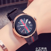 GUOU古歐手錶女潮流網紅同款女表個性大表盤情侶休閒新款韓版防水 小艾時尚