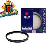 【24期0利率】B+W 62mm MRC UV 多層膜保護鏡 德國進口 數位專用 總代理立福公司貨