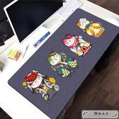 滑鼠墊 日韓招財貓超大鼠標墊可愛女生電腦墊游戲定制辦公書桌墊加厚防水