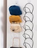 掛鉤 掛帽子整理收納神器壁掛宿舍門後衣帽掛鉤包包置物架衣櫃掛架創意 NMS初色家居館