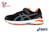 ASICS GT-1000 5 PS 運動鞋 中童 亞瑟士 透氣 輕量 緩震 慢跑鞋 O7668#黑藍◆OSOME奧森鞋業