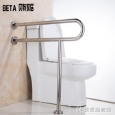 浴室扶手304不銹鋼 U型 殘疾人老人衛生間廁所馬桶坐便器無障礙安全拉