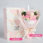 維多禮物 香皂花束禮盒玫瑰花康乃馨肥皂花生日禮物畢業送女友女生老師媽媽 DF 維多