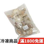 饕客食堂 沙蟹身 70-90g/隻 1包5隻 海鮮 水產 生鮮食品