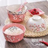 創意家用日式陶瓷米飯碗LVV1575【極致男人】