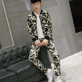 男士休閒套韓版潮流修身薄款長袖迷彩服男裝. 時尚教主