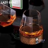 酒杯 威士忌酒杯創意不倒翁洋酒杯水晶無鉛手工紅酒杯白葡萄酒啤酒杯