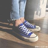 鞋子帆布鞋子男韓版潮學生原宿ulzzang情侶chic百搭港風