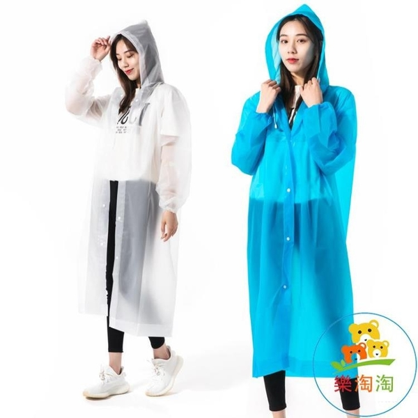 成人雨衣外套女男連體透明兒童予以學生非一次性雨披