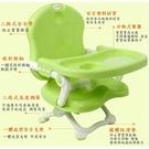 學習餐椅嬰幼兒學習餐椅寶寶摺疊餐椅...