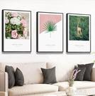 掛畫 北歐風格客廳沙發背景牆裝飾畫牆畫臥室床頭壁畫簡約餐廳玄關掛畫 果果輕時尚NMS