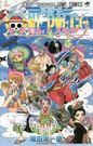 ONE PIECE 巻91 ジャンプコミックス 侍の国の冒険