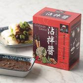 【即期良品】村家味  辣味沾拌醬方便包(8入/盒) x1盒_2019/9/1