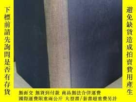 二手書博民逛書店The罕見Analects of Confucius《論語譯英》 山西大學堂校長蘇慧廉英譯  Y11617 W