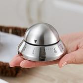 計時器 創意廚房時間提醒器 定時器機械不銹鋼計時器 倒計時器【快速出貨八折下殺】