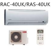 ★好禮六選一★【HITACHI日立】5-7坪定頻分離式冷氣RAC-40UK/RAS-40UK