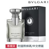 BVLGARI 寶格麗大吉嶺夜香男性淡香水 30ml 專櫃公司貨【SP嚴選家】