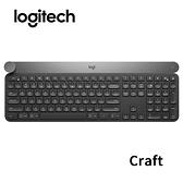 Logitech 羅技 Craft 創意輸入轉鈕無線鍵盤