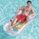 Bestway靠背躺椅單人浮排充氣浮床水床沙灘墊水上氣墊·夏茉生活YTL