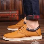 男士防滑工作鞋防水休閒皮鞋韓版青年男鞋子百搭潮鞋廚師鞋 『夢娜麗莎』