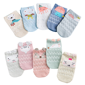 超值五入組 兒童襪 寶寶襪 透氣襪 動物造型短襪 新生兒襪 超值五雙一組 88301