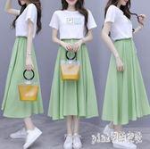 短袖T恤 半身傘裙女2019新款夏季減齡套裝抹茶綠兩件式洋裝 XN979『pink領袖衣社』