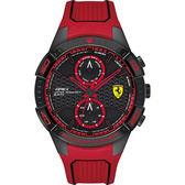 Scuderia Ferrari 法拉利 APEX日曆手錶-44mm FA0830639