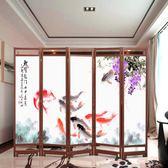 現代實木屏風酒店摺疊行動隔斷牆臥室小戶型遮擋家用客廳中式折屏 卡布奇諾