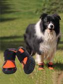 大狗狗鞋子綁帶寵物鞋子4只比熊薩摩金毛防滑防污水腳套戶外用品 優家小鋪