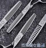 理髮剪刀 專業正品理發剪刀去發量10~50%無痕鹿角魚骨碎發牙剪打薄美發剪刀 快速出貨
