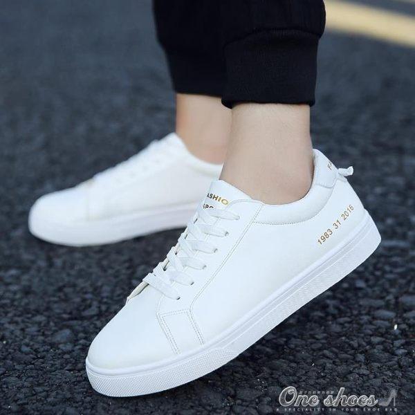 男鞋防滑保暖板鞋男士小白鞋子正韓休閒鞋潮流鞋男生運動  one shoes