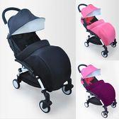 嬰兒兒童睡袋  兒推車腳套配件冬天防風罩防寒加厚保暖寶寶傘車擋風