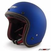 M2R 307 素色款 復古安全帽 消光深藍