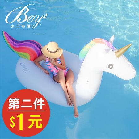 彩虹獨角獸造型泳圈水上浮床(附贈手動打氣筒)【NQYJ001】