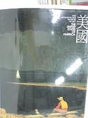 【書寶二手書T5/藝術_DE6】美國_大都會博物館美術全集9