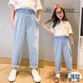 牛仔褲薄款夏裝兒童寬鬆休閒哈倫夏長褲【淘夢屋】