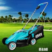 割草機  充電式手推電動割草機電動家用多功能除草機鋰電草坪割草機剪草機 KB9985【優品良鋪】