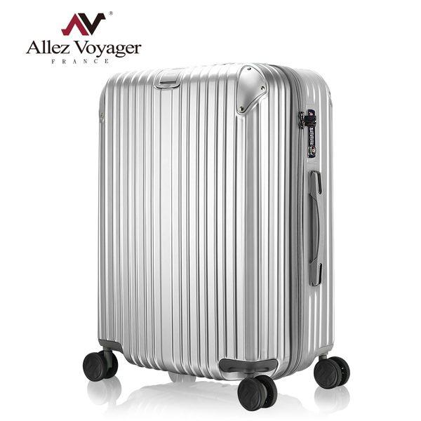 行李箱 旅行箱 24吋 PC金屬護角耐撞擊硬殼 法國奧莉薇閣 箱見恨晚-銀色