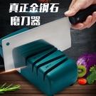 【現貨速出】110V电动磨刀神器家用多功能菜刀剪刀快速全自动磨刀石机器