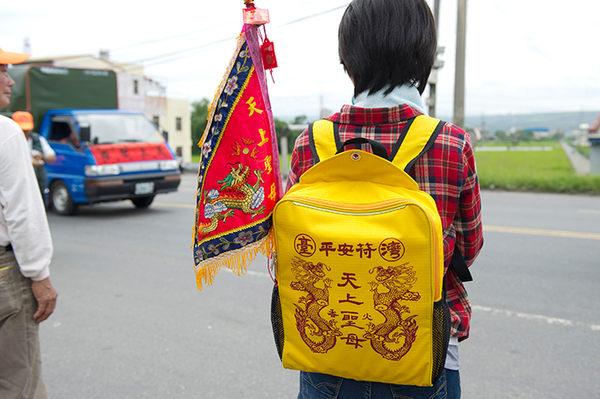 保佑必BUY好物~【聖母的平安御守- 平安符帆布後背包】