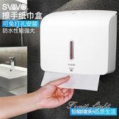 面紙盒/面紙套 瑞沃免打孔擦手紙盒家用廁所衛生間壁掛式紙巾盒廚房洗手間抽紙盒 NMS