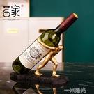 創意紅酒架擺件家用酒櫃裝飾品現代北歐酒櫃裝飾紅酒杯架倒掛擺設  一米陽光