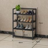 85折 簡易多層帶輪鞋架子省空間防塵組裝鞋柜【99狂歡購】