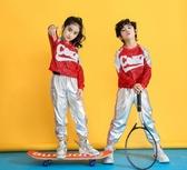 兒童爵士舞演出服長袖亮片現代舞街舞女童幼兒園表演服啦啦隊服冬 童趣屋