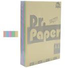【奇奇文具】PAPERLINE K80-500 80gsm A4多功能色紙-混色 500入