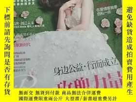 二手書博民逛書店罕見時尚新娘封面李小冉專訪,劉愷威專訪多彩頁Y265561