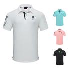 高爾夫球服裝男戶外運動球服短袖球衣衣服休閑上衣t恤polo衫